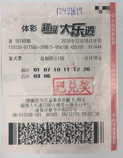 QQ图片20181225091617_副本.jpg