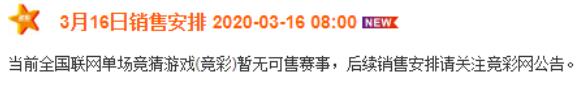 QQ截图20200316111216.png