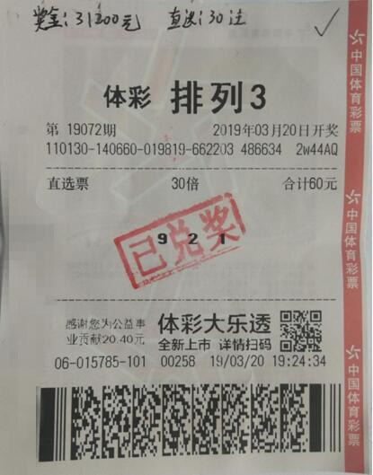 QQ截图20190326165436_副本.jpg