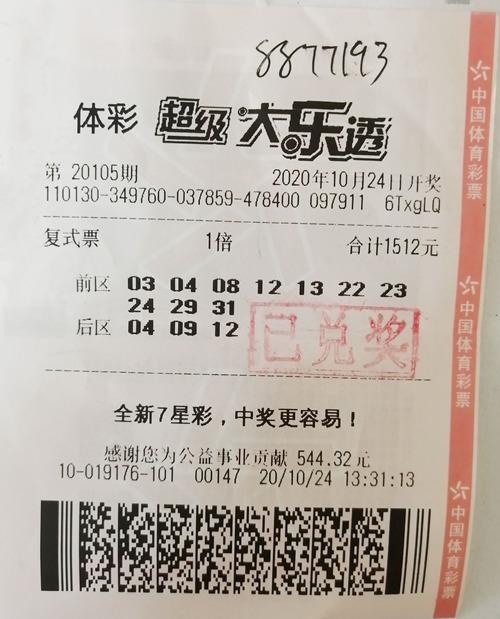 QQ图片20201027125746_副本.jpg